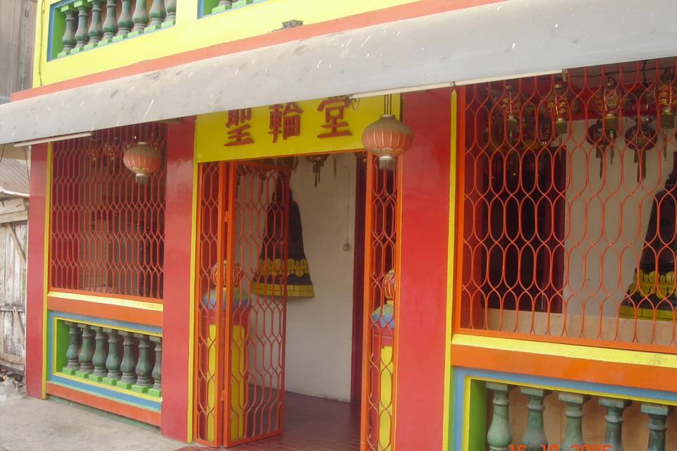Vihara Vajra Bhumi Sriwijaya